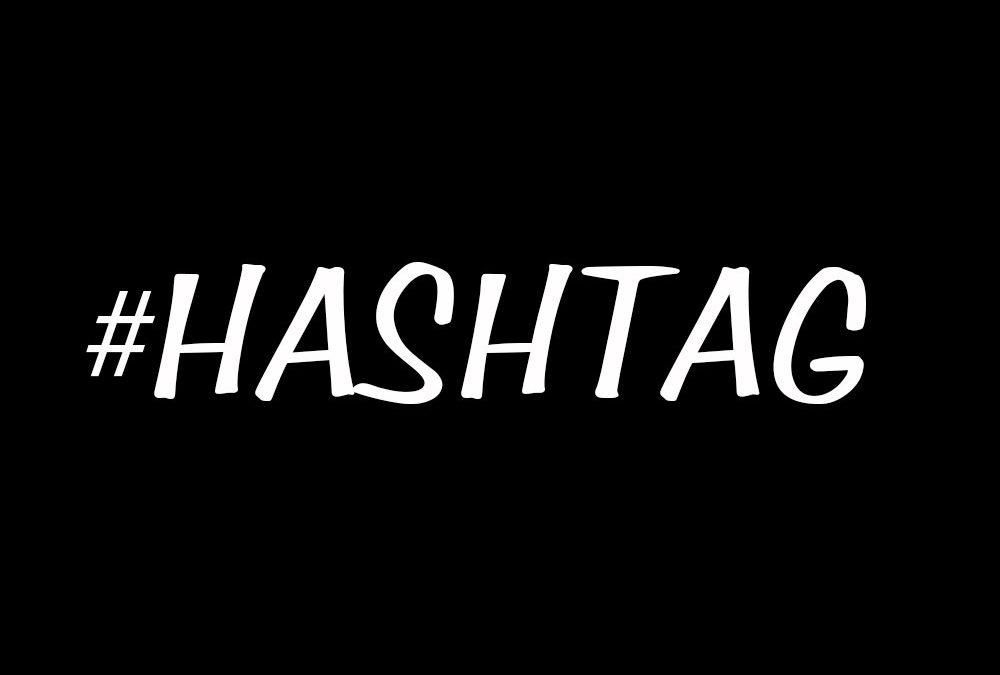 ¿La culpa la tiene el Hashtag o el que no lo supo usar?